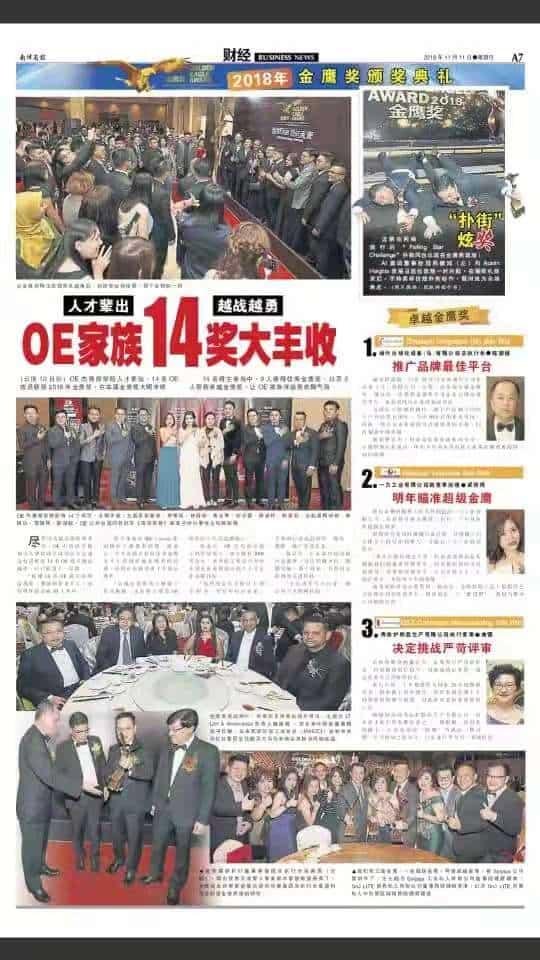 Press Release 10